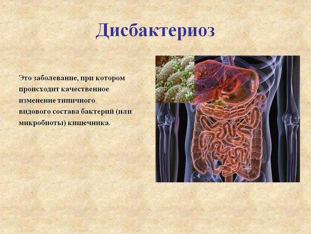 Отвары при боли в суставах