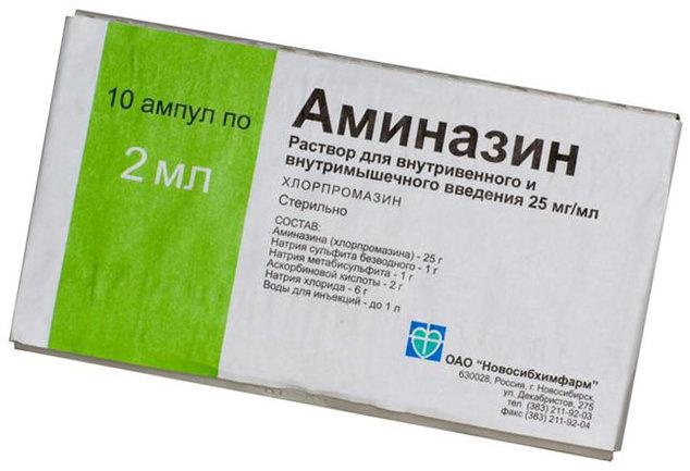 aminazin-1