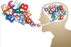 Афазия: причины, симптомы, лечение