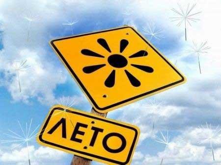 Солнечный удар: признаки и оказание первой помощи