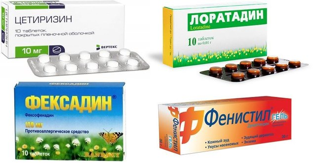 Комплексное лечение гидраденита
