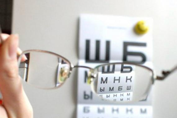 восстановление зрения лазером