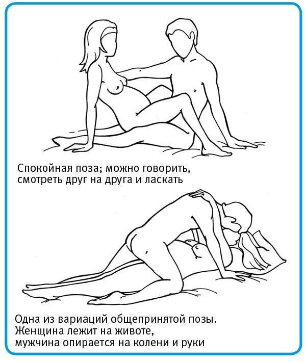 seksualnie-pozi-dlya-fotok